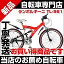 送料無料 自転車 マウンテンバイク MTB 26インチ ランボルギーニ 軽量アルミフレーム シマノ製変速機 TL-961