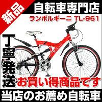 自転車 マウンテンバイク MTB 26インチ ランボルギーニ 軽量アルミフレーム シマノ製変速機 TL-961の画像
