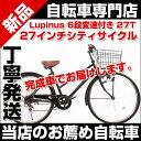 100%完成車でお届けします!!シティサイクル 通勤 通学 自転車 自転車通販 別売りですがパナソニックLEDブラックをセットにすることもできます