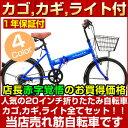 折りたたみ自転車 20インチ 折り畳み自転車 シマノ 6段変...