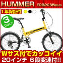 折りたたみ自転車 20インチ 6段変速 軽量 HUMMER ...