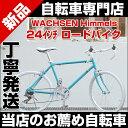 ロードバイク 自転車 お買い得 通販メンズ レディース スポーツ