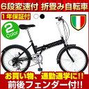 折りたたみ自転車 20インチ シマノ6段変速 BEL-206...