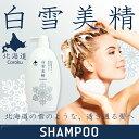 【白雪美精シャンプー680ml】Shampoo 毛髪 頭髪 ヘアケア  Coroku