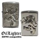 ショッピングLION オイルライター 獅子 ライオン シルバー メタルジャケット メタル ライター ZIPPO zippo ジッポー ジッポ コンパティブルケース 互換商品 ケース