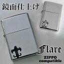 ショッピングzippo ユリの紋章 フレア フランス シルバー オイルライター ZIPPO ジッポーコンパティブル