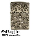 ショッピングzippo ライター クロス ダガー 十字架 フレア オイルライター メタルジャケット メタル オイルライター ライター ZIPPO zippo ジッポー ジッポ コンパティブル 互換商品 ケース