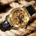自動巻き腕時計 自動巻き 腕時計 オートマチック 生活