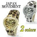 腕時計 レディース 防水 送料無料 日本製ムーブメント