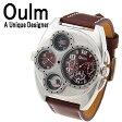 【Oulm】日本製ムーブメント/腕時計/ビッグフェイス/フルステンレスボディー/温度計/方位磁石/コンパス/クオーツ/ブラック