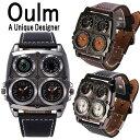 Oulm アーミースタイル アーミー 腕時計 日本製ムーブメント ビッグフェイス フルステンレス デュアルタイム ダブルタイム クオーツ ブラック コンパス 温度計 メイドインジャパン ムーブメント 世界時計 オウルム