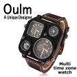 【Oulm】アーミースタイル腕時計/日本製ムーブメント/ビッグフェイス/フルステンレスボディー/デュアルタイムゾーン/クオーツ/ブラウン/コンパス/温度計