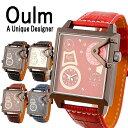 ショッピングJapan 腕時計 Oulm 日本製ムーブメント ビッグフェイス フルステンレス ステンレス デュアルタイム ダブルタイム タイムゾーン クオーツ ブラウン メイドインジャパン ムーブメント 世界時計 オウルム