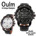 Oulm ビッグフェイス 腕時計 日本製ムーブメント ビッグフェイス フルステンレス ステンレス デュアルタイム ダブルタイム タイムゾーン クオーツ メイドインジャパン ムーブメント 世界時計 オウルム
