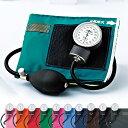 アネロイド血圧計ラテックスフリー[医療 ナース 看護 介護 ...