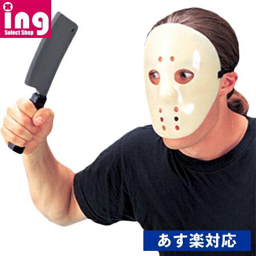 仮面マスクホラー【夜光キラーザマスク】☆夜光マスク13日の金曜日