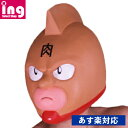 オガワスタジオ なりきりマスク キン肉マン 男女兼用