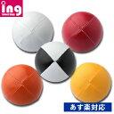 NARANJA ナランハ ミスターババッシュ ビーンバッグ ノーマル 130g 白/赤/黄/オレンジ/白&黒