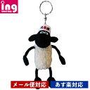 NICI ニキ ひつじのショーン Shaun the Sheep STS ビーンバッグ BB ショーン ハチマキ 10cm