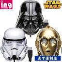 STAR WARS スター・ウォーズ micro USBコネクタ AC充電器2A ダース・ベイダー/