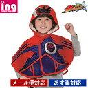 BANDAI バンダイ 変身マント 宇宙戦隊キュウレンジャー ホウオウソルジャー 男の子用 キッズ 子供用 100〜120