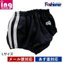 Fashioner �ե��å���ʡ� �֥�ޡ�2�ܥ饤�� �� L������ ������ ��ǥ����� ����� 4311-300