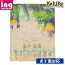 Kahiko カヒコ 2019 フォトボードカレンダー ALOHA 4SJP003801