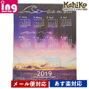 Kahiko カヒコ 2019 ボードカレンダーWAVE 4SJP003901