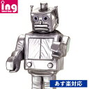 JPC 着ぐるみロボット君 男女兼用 大人用...