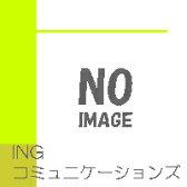 【中古】ヤフー・ジャパン完全活用本 (知的生きかた文庫) [May 01, 2006] 創藝舎