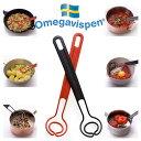 万能調理器オメガヴィスペン(Omegavispen)一つで何役もこなす優れもの!離乳食作りや卵料理に