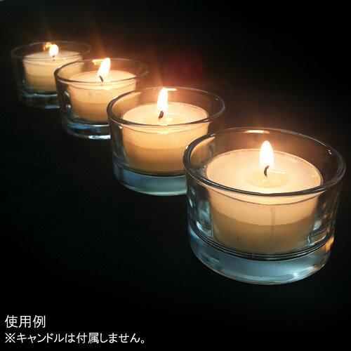 ガラス製 ティーライトホルダー(ガラスキャンドルホルダー キャンドルグラス) ペールグラスで手軽に使えて温かみのある灯りはテーブルライトにも
