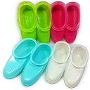 お風呂用ブーツ1足(バスブーツ)〜25cmお風呂場や洗面所のおそうじに最適