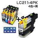 【送料無料】 LC211-4PK ブラザー用【互換インクカートリッジ】 4色 黒 【LC211-4PK増量インク】 LC211 LC211BK MFC-J830DN MFC-J737DN MFC-J737DWN MFC-J730DN MFC-J730DWN DCP-J963N DCP-J962N DCP-J968N DCP-J767N DCP-J762N DCP-J567N DCP-J562N