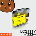 【ただいま50%OFF】LC3111Y ...