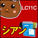 LC11C LC11 BROTHER 【対応プリンタ】MFC-J800DW MFC-J950DN MFC-J950DWN MFC-J700D MFC-J700DN MFC-J700DW MFC-J615N DCP-J715N DCP-J515N MFC-J855DN MFC-J855DWN MFC-J805D MFC-J805DW