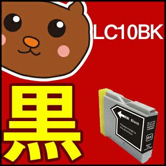 【永久保証】 LC10BK 1個 【互換インクカートリッジ】 ブラザー用