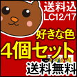 LC12-4PK LC12 LC12bk brother 【ブラザー】インク