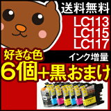 LC113-4PK LC113 LC113BK LC117/115-4pk LC117/115 LC117bk LC117 LC115 LC113-4PK LC113 LC113BK LC117/11