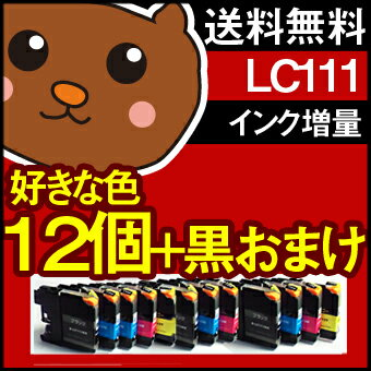 LC111-4PK LC111 LC111BK brother 【ブラザー】インク★lc111m lc111-4pk lc111y lc111 lc111bk lc111c【LC1114PK】 「10P11Mar16」