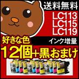 LC113-4PK LC113 LC113BK LC119/115-4pk LC119/115 LC119bk LC119 LC115 LC113-4PK LC113 LC113BK LC119/11