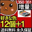 BCI-351XL+350XL/6mp 【bci-351xl】 BCI-351【キヤノン/canon】インクタンク/マルチパック 10P01Oct16