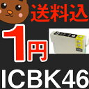 IC4CL46 IC46 ICBK46 PX-402A PX-101 PX-401A PX-501A PX-A620 PX-A640 PX-A720 PX-A740 PX-FA700 PX-V780 お好み 12色 セット エプソン プリンター用 互換インク 汎用インク 送料無料 IC4CL46 IC46 ICBK46 エプソン用インクカートリッジ インクタンク【激安/SALE/おすすめ】