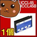 【永久保証】 ICCL45 1個 【互換インクカートリッジ】 EP用 E-300 E-300L E-
