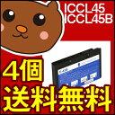 【永久保証】 ICCL45 4個 【互換インクカートリッジ】 EP用 【送料無料】 E-300L E-330SG E-330SP E-330SW E-340P E-340S E-350G E-350P E-350W E-360P E-360W E-370W E-370P E-370W P E-500 E-520 E-530C E-530P E-530S E-600 E-700 E-720 E-800 E-810E-820 E-830 E-840