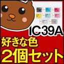 楽天森のくまのインク屋さんICBK39A/ICC39A/ICM39A/ICY39A/ICLC39A/ICLC39A/ICLGY39A/ICGY39A/PX-7500/PX-7500N/PX-7500P/PX-75PRN/PX-9500/お好み/4色/セット/互換インク/再生インク/リサイクルインク/リサイクル/送料込み/送料無料/EP社用/インクカートリッジ/プリンタ/インク/激安/SALE/おすすめ
