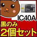 ショッピングプリンター ICMB40A/ICC40A/ICM40A/ICY40A/PX-75SNOB2/PX-75SPOP2/PX-75SSCI2/PX-75SSCW2/PX-9500/PX-9500N/PX-9500S/PX-9550/PX-955S/PX-955SC4お好み/4色/セット/互換インク/再生インク/リサイクルインク/送料無料/EP社用/インクカートリッジ/プリンタ/インク/激安/SALE/おすすめ