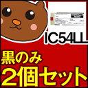 ショッピングプリンター ICBK54L/ICC54L/ICM54L/ICY54L/ICBK54LL/PX-B500/PX-B50C4/PX-B510/PX-B51C6/PX-B500/PX-B50C4/PX-B510/お好み/4色/セット/互換インク/再生インク/リサイクルインク/リサイクル/送料込み/送料無料/EP社用/インクカートリッジ/プリンタ/インク/激安/SALE/おすすめ