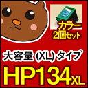 HP131 HP134 HP 【日本ヒューレットパッカード】インク