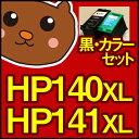 HP141 HP140 HP 【日本ヒューレットパッカード】インク